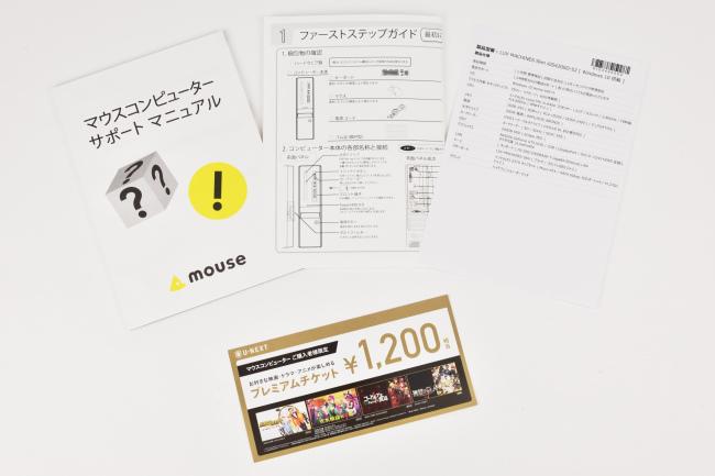 『LUV MACHINES Slim iGS420SD-S2』ドキュメント
