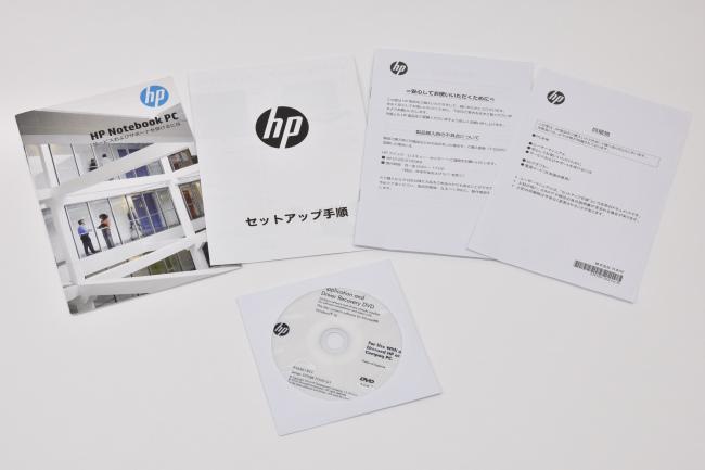 『HP EliteBook Folio G1』ドキュメント類