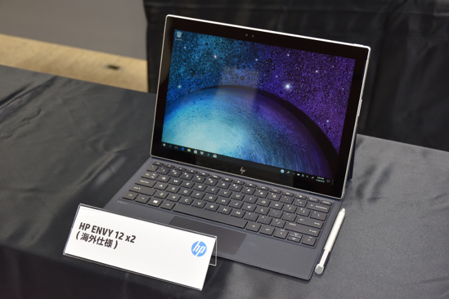 HP ENVY 12x2 正面(その1)