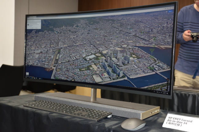 HP ENVY Curved All-in-One 34 正面(その2)