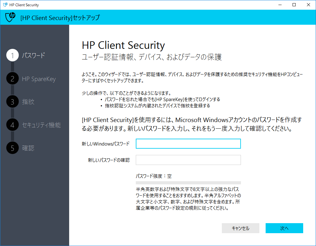 HP Client Security