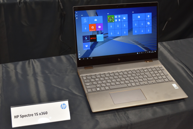 HP Spectre 15 x360 正面(その1)