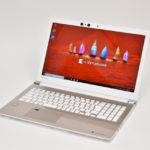 東芝『dynabook AZ65/F』レビュー 快適パフォーマンスでトータルバランスに優れた15.6型ノートPC(前編)