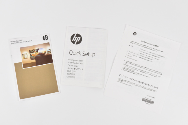 『HP EliteDesk 800 G3 SF』ドキュメント