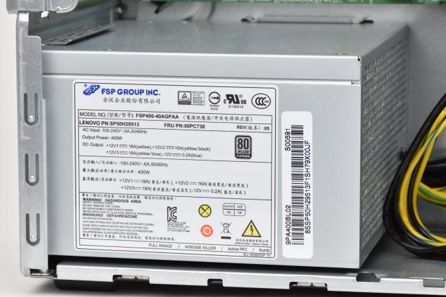 400W(80PLUS PLUTINUM)電源