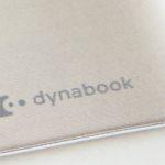 東芝2016年夏モデル『dynabook AZ75/V』Core i7&専用グラフィックス搭載!15.6型タッチ対応スタンダードノートPC