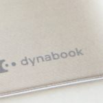 東芝『dynabook AZ85/V』2016年夏モデル!SSD搭載モデルもラインナップ!高性能プロセッサー採用の15.6型ハイパワーノート!