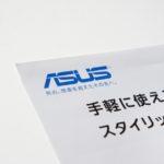 ASUS『ZENBOOK UX305UA-6200』薄型・軽量・タフネスバッテリー搭載!快適なモバイル性能の13.3型フルHDノート