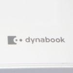 東芝『dynabook BZ83/W』Windows7搭載!いつでも Windows10へアップグレードできる 13.3型モバイルノート!