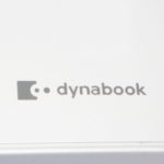 東芝2016年秋モデル『dynabook RZ82/A』高性能・高機能 12.5型デタッチャブル 2in1 PC