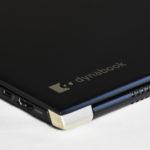 東芝『dynabook UZ63/D』レビュー 軽い&使いやすい&映像がキレイ&バッテリー長持ち!快適パフォーマンスの13.3型モバイルノート(後編)