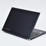 東芝『dynabook UZ63/F』レビュー 性能が進化!快適に使える13.3型モバイルノート(後編)