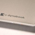 東芝2016年冬モデル『dynabook AZ35/B』普段使いも快適な性能を搭載した15.6型スタンダードノート
