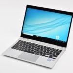 『HP EliteBook x360 1020 G2』レビュー ビジネスシーンも快適に使えるコンバーチブル 2in1 PC(前編)