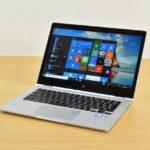 日本HP『HP EliteBook x360 1030 G2』レビュー 快適パフォーマンス&高セキュリティ機能を搭載したビジネスモバイルノート(前編)