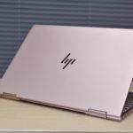 『HP Spectre x360』2017年11月モデル 展示機レビュー 性能&デザインが進化!完成度を高めた圧倒的所有感のプレミアム 2in1 PC