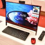 NEC『LAVIE Direct シリーズ』2018年春モデル登場!最新CPU搭載のオールインワンPCやコンパクトなモバイルノートがラインアップ