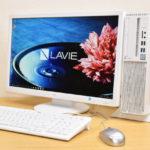 NEC『LAVIE Direct DT』スペシャルクーポンで35%オフ!スリムデザインの高性能デスクトップPC
