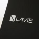 NEC『LAVIE Direct NS(e)』基本性能がおさえられた 15.6型スタンダードノート