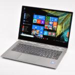 『Lenovo YOGA 920』レビュー 上質なデザインと快適性能を備えた 13.9型コンバーチブル 2in1 PC(前編)