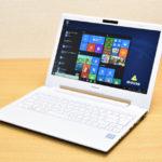 マウスコンピューター『m-Book J350SN-M2SH2』レビュー 第8世代CPU搭載!コスパに優れた快適パフォーマンスのモバイルノート(前編)