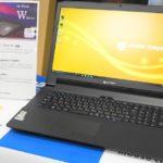 マウスコンピューター『MB-W831X-SH2』SSD&HDDデュアルストレージ搭載!大画面フルHDノート