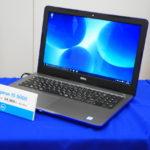 デル『New Inspiron 15 5000 プレミアム・フルHD・SSD搭載・Office付』コスパに優れた高性能15.6型ノート!