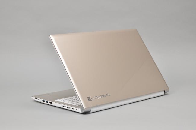 dynabook AZ65/G 背面側(その2)