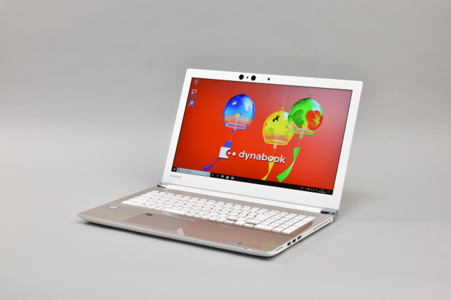 dynabook AZ65/G 正面