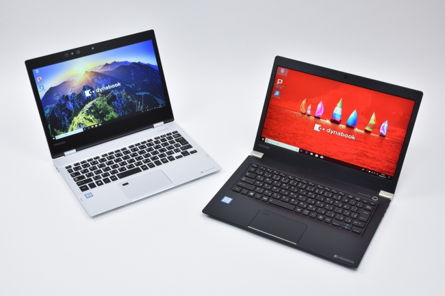 dynabook VZ82 と dynabook UZ63 正面(その1)