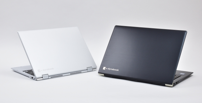 dynabook VZ82 と dynabook UZ63 正面(その3)