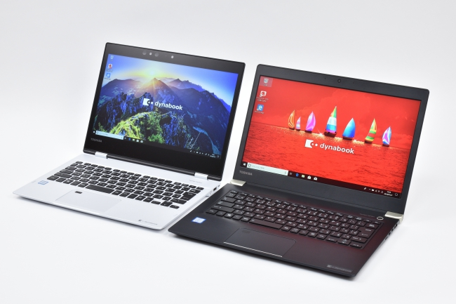 dynabook VZ82 と dynabook UZ63 正面(その4)