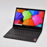 『HP ENVY 13 x360』レビュー お手頃価格で快適に使える!Ryzen搭載の 13.3型 2in1 PC(前編)