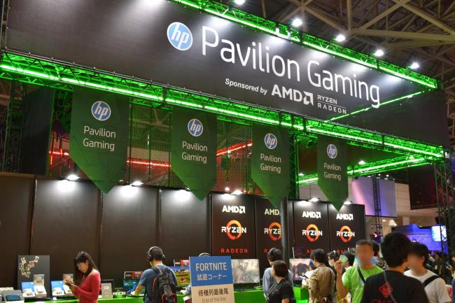 Pavilion Gammingシリーズ