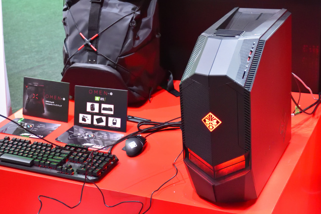 OMEN by HP Desktop 880-100