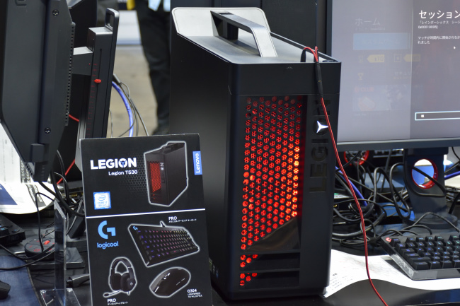 Legion T530