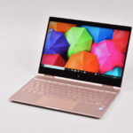 『HP Spectre x360 Special Edition』レビュー オシャレなデザインで所有満足度最高レベル!快適パフォーマンスの 13.3型 2in1 PC(後編)