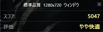 ファイナルファンタジーXV 標準品質 1280×720