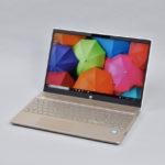 『HP Pavilion 15-cs0000』レビュー 高級感のあるデザイン!快適に使える 15.6型ノート(前編)