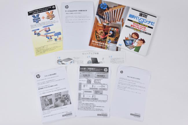『HP Pavilion Gaming 15』ドキュメント