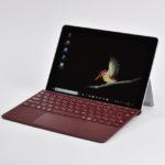 マイクロソフト『Surface Go』レビュー さすがのSurface品質!快適に使えるコンパクトモバイルノート(前編)