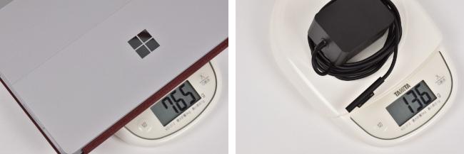 本体の重さ(その1)