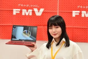 富士通クーポンイメージ画像