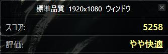 ファイナルファンタジーXV 標準品質 解像度 1920×1080