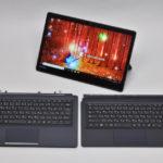 東芝『dynabook DZ83/J』レビュー ワークスタイルでキーボードが切り替えられる 13.3型 2in1 モバイルノート(前編)