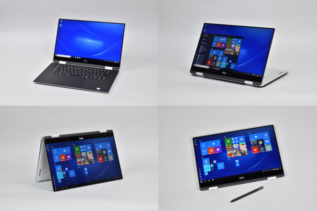 XPS 15 2-in-1 (9575) 4つのスタイル