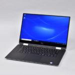 デル『XPS 15 2-in-1 (9575)』レビュー スタイリッシュ&パワフル!快適に使える 15.6型 2in1 PC(前編)
