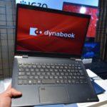 「dynabook GZシリーズ」ラインナップ機種の種類と違い、選ぶときのポイントを解説