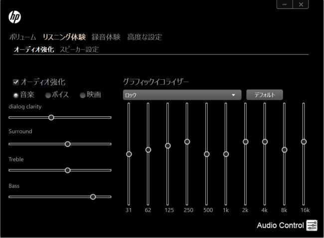 B&O PLAY Audio Control