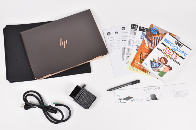『HP Spectre x360 13』本体セット
